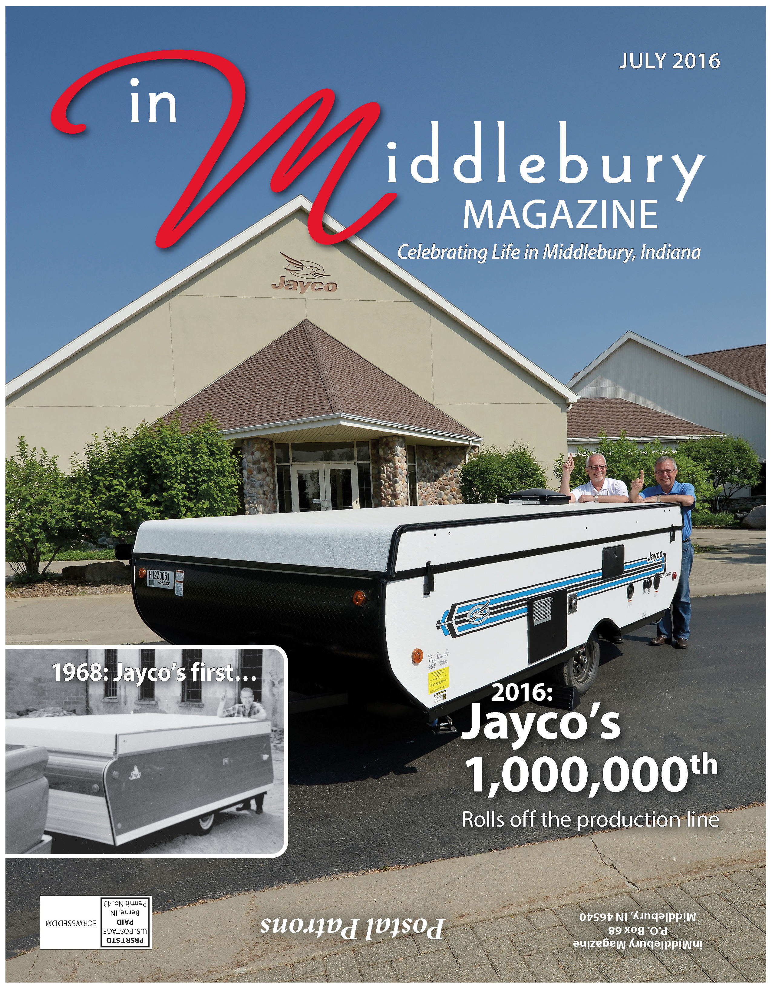 July 2016 issue